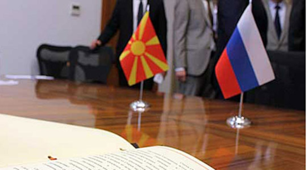 Possible pressure may come from Russia against FYROM's NATO accession
