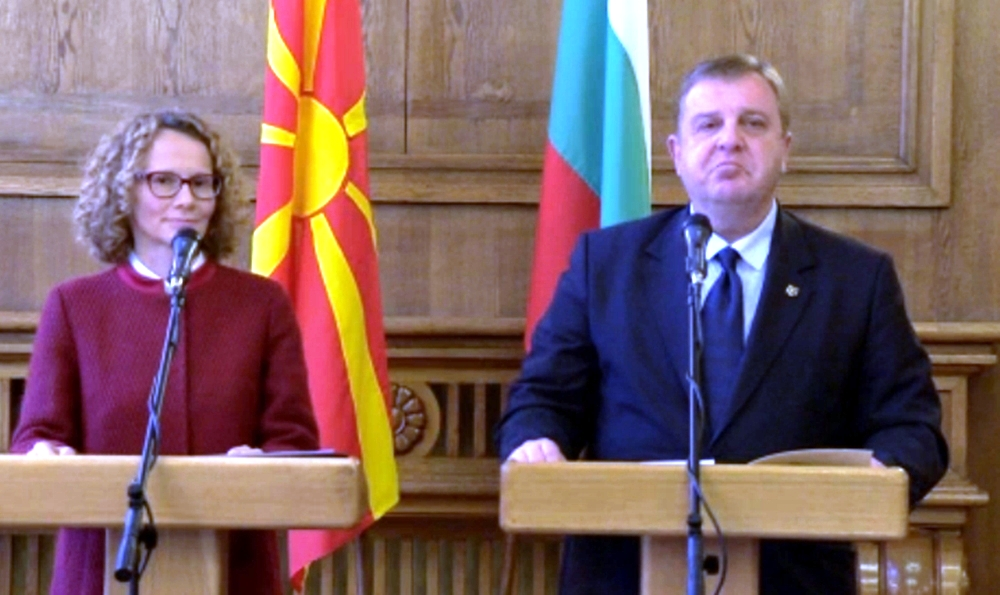 Sofia and Skopje sign two deals on defence co-operation