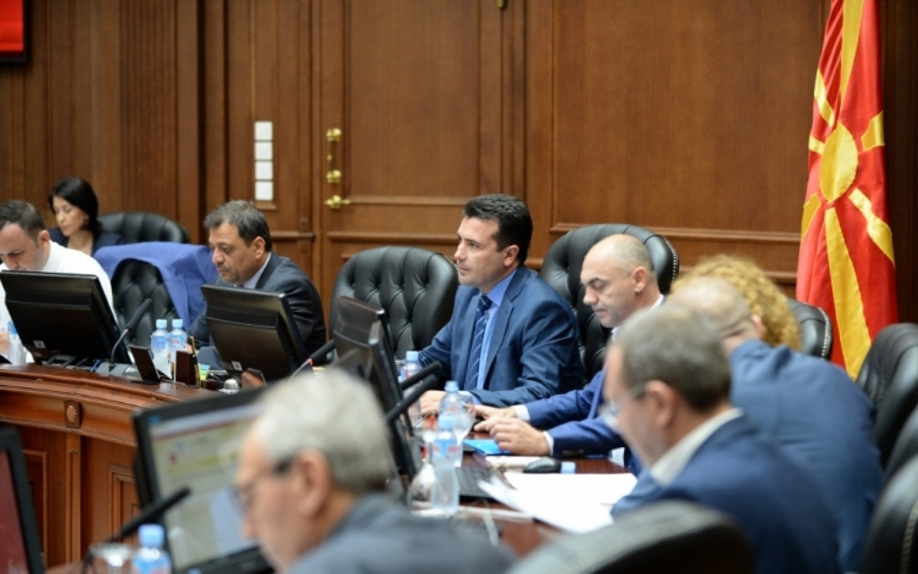 Joint meetings between government of FYROM and governments of Bulgaria and Albania