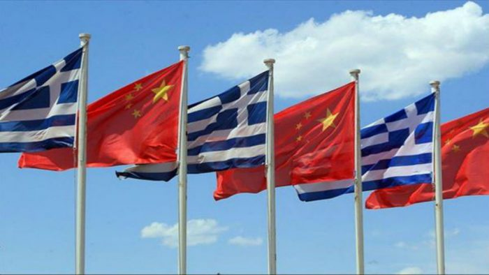 Greece-China 2nd Action Plan meeting