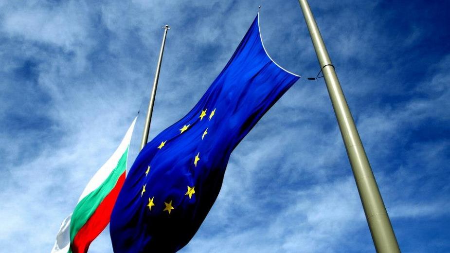 Bulgarian Presidency of the EU is near