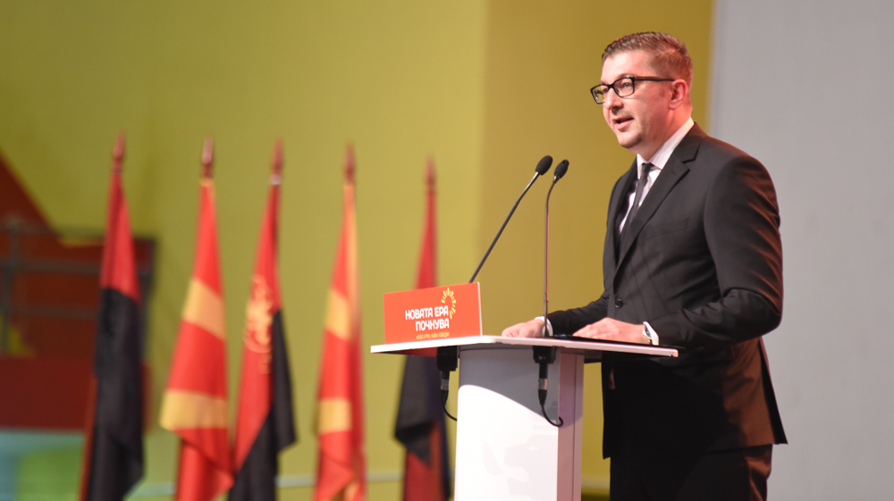 VMRO-DPMNE elects a new leader, discontent within the party