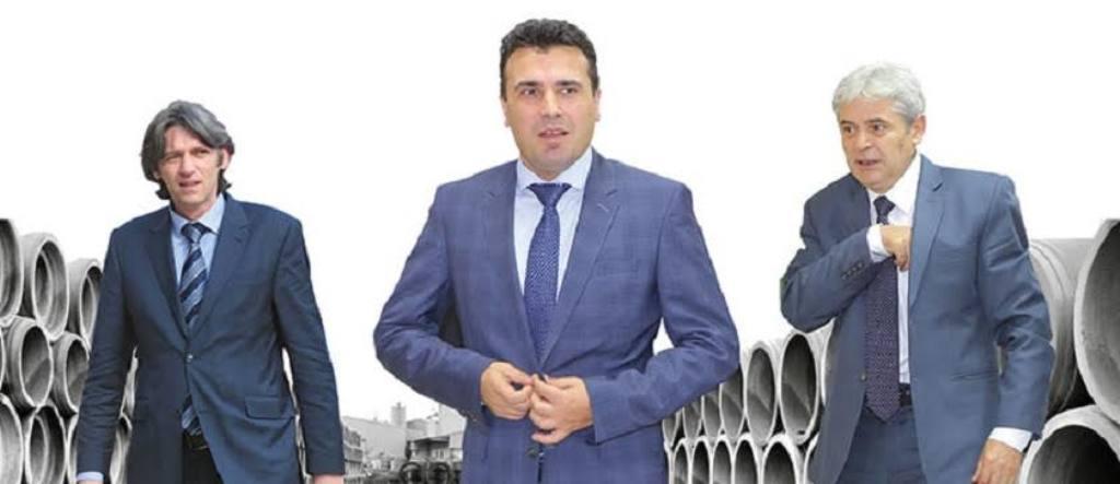 Zaev's fragile government undergoes a crisis