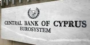 Cypriot GDP growth projections upgraded by the CBC