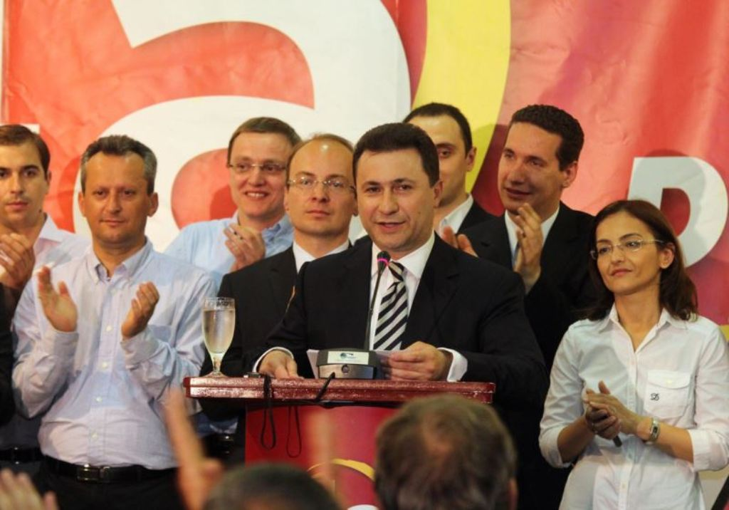 Internal debates within VMRO-DPMNE on the election of the new leader