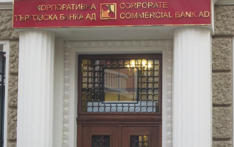 Bulgarian CCB trial failed to be launched