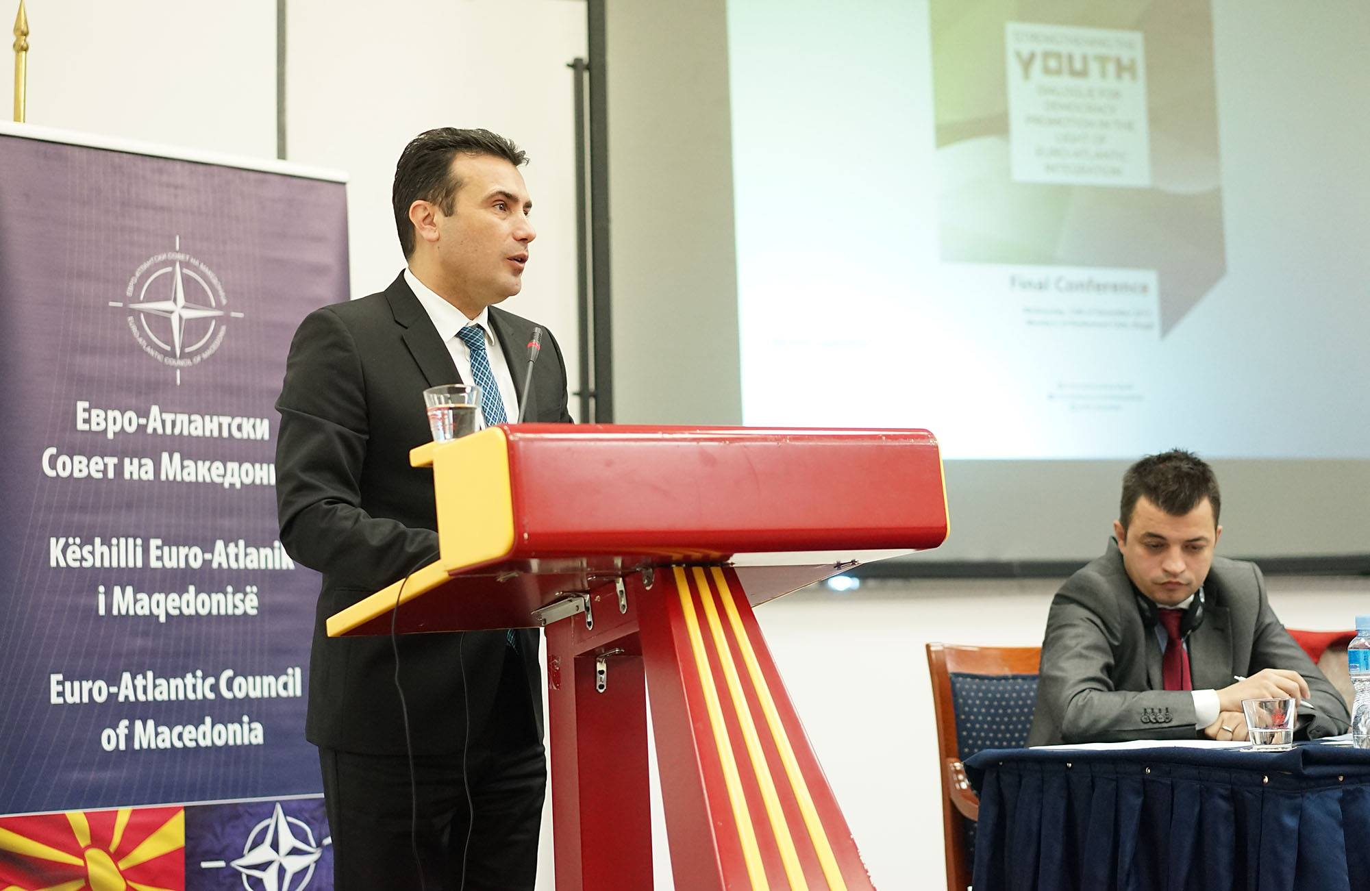 Zaev: Possible solution of name issue, The government is dedicated to finding a solution