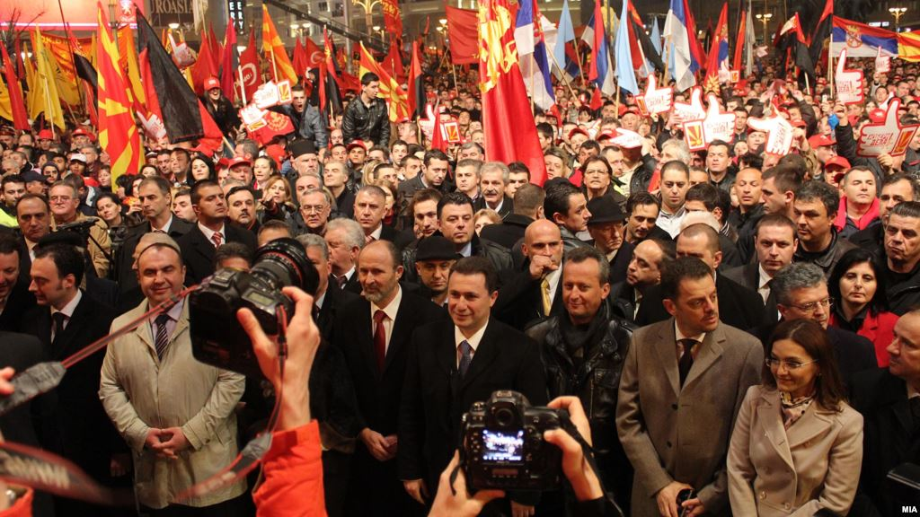 Gruevski's resignation: Who is on the race to replace him?