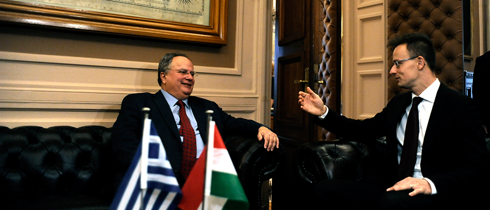 Nikos Kotzias in Budapest for the meeting of EU Balkan countries with the countries of Visegrad