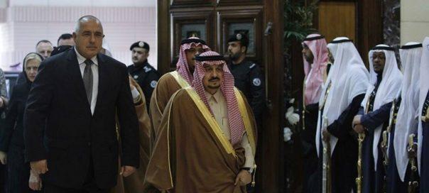 Bulgarian PM Borissov meets King Salman of Saudi Arabia