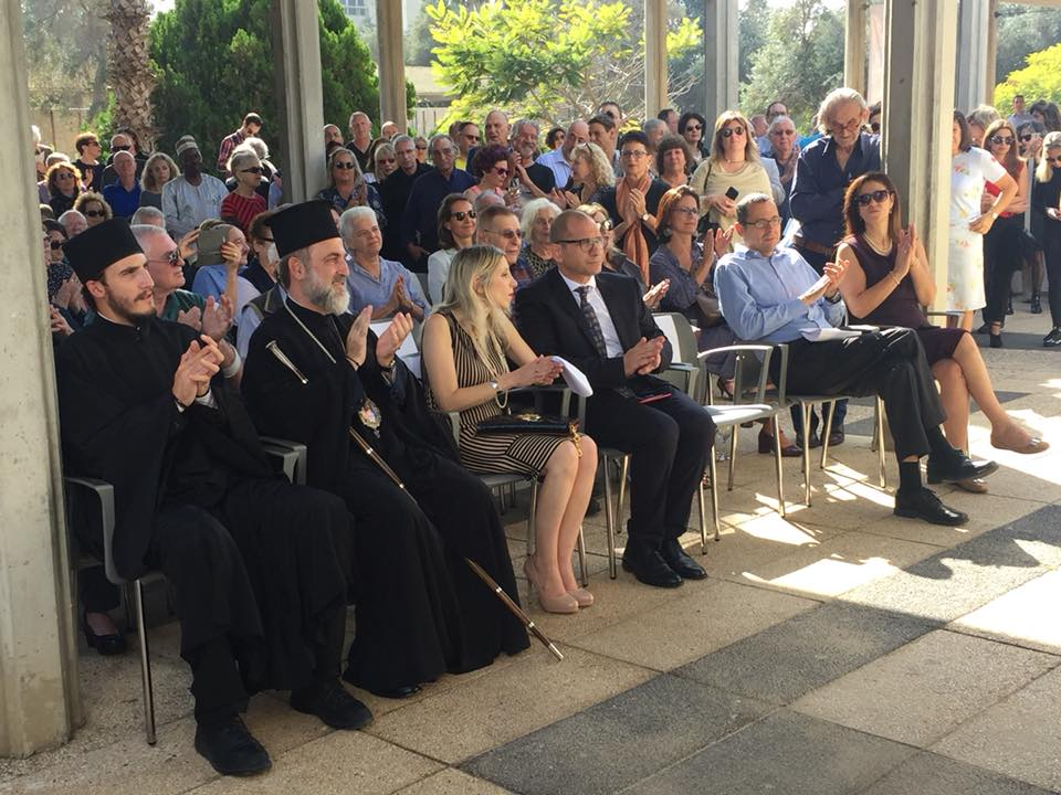 Art Exhibition in Tel Aviv with works of Jews who passed from Cyprus between 1946-1949
