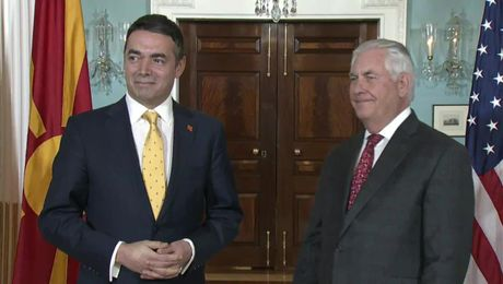 Dimitrov meets with Tillerson in Washington