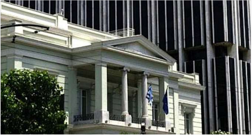 Greek Foreign ministry: 'Cham' issue not in focus right now