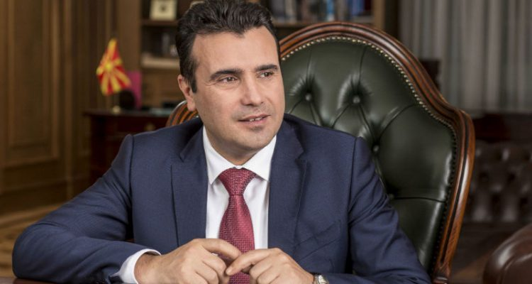 Zaev optimistic about finding a solution to the name dispute