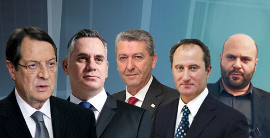 Άνοιξαν οι κάλπες για τον πρώτο γύρο των Προεδρικών εκλογών στην Κύπρο.