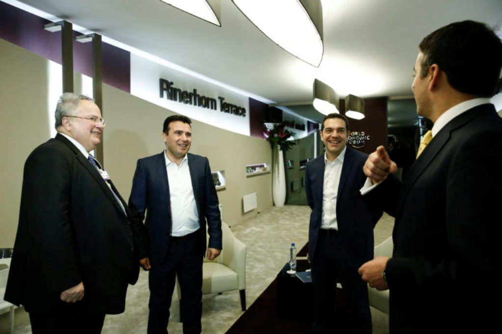 Meeting between Zaev and Tsipras and the proposals for the name