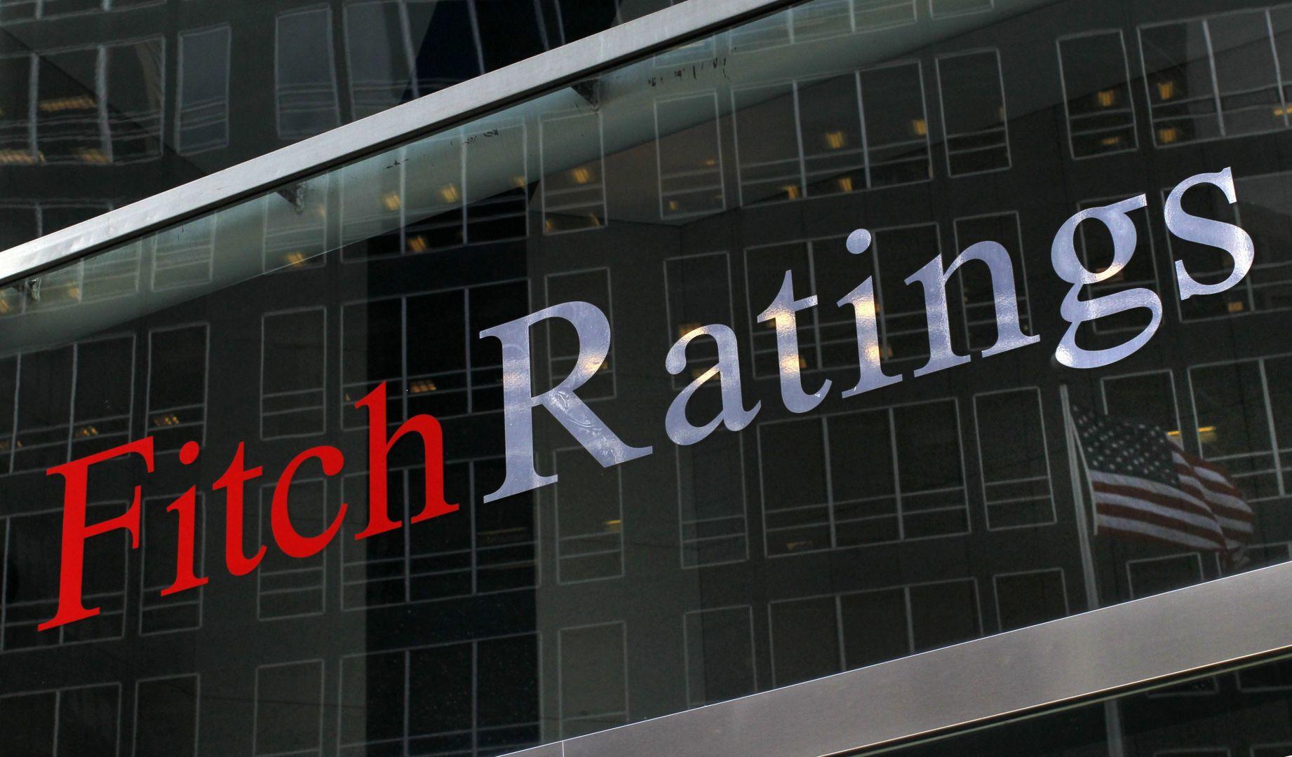 Fitch Ratings praises FYROM's economic performance