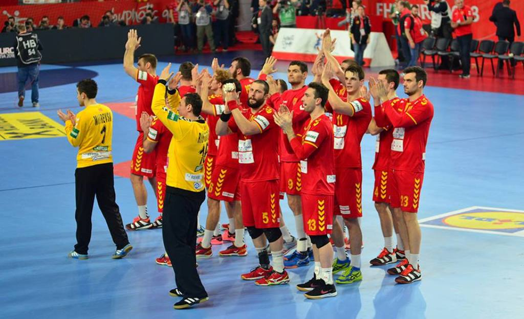 FYROM eliminated from the European Handball Championship