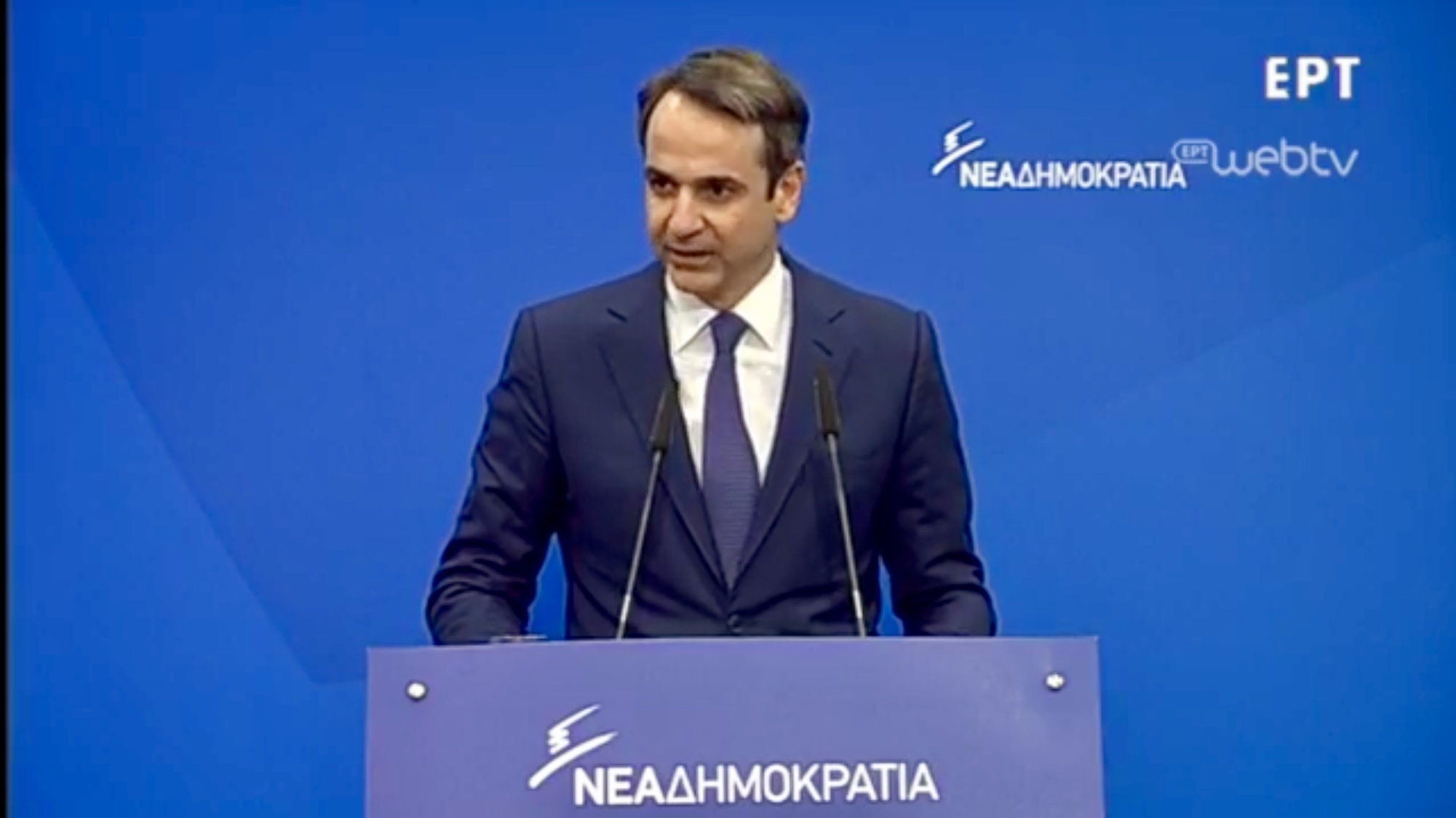 The solution must be sought at another conjuncture, Mitsotakis says