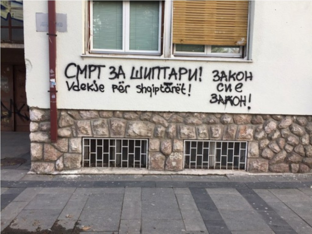 Two people arrested in FYROM regarding the hate messages written in Manastir