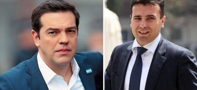 Πιέζει για συνάντηση με τον Τσίπρα στο Davos ο Zaev