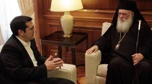 Αρχιεπισκοπή: Η κυβέρνηση είναι αρμόδια για τα εθνικά θέματα