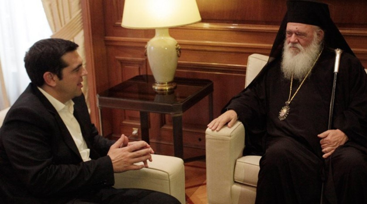 Archbishopric: The government is responsible for national issues