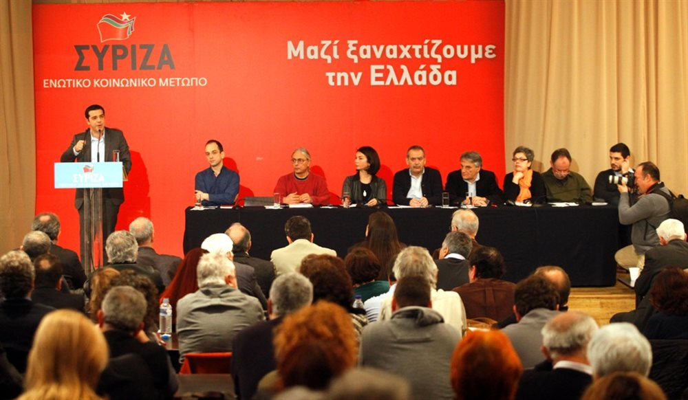 A. Tsipras attends the meeting of the SYRIZA Central Committee