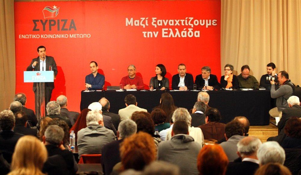 Παρουσία του Αλέξη Τσίπρα συνεδριάζει η ΚΕ του ΣΥΡΙΖΑ