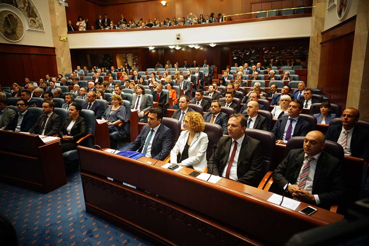 Parliament in FYROM adopted the agreement for good neighboring relations with Bulgaria