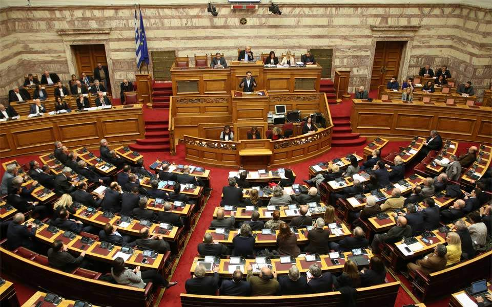 Greek Parliament approves multi-bill containing prior actions