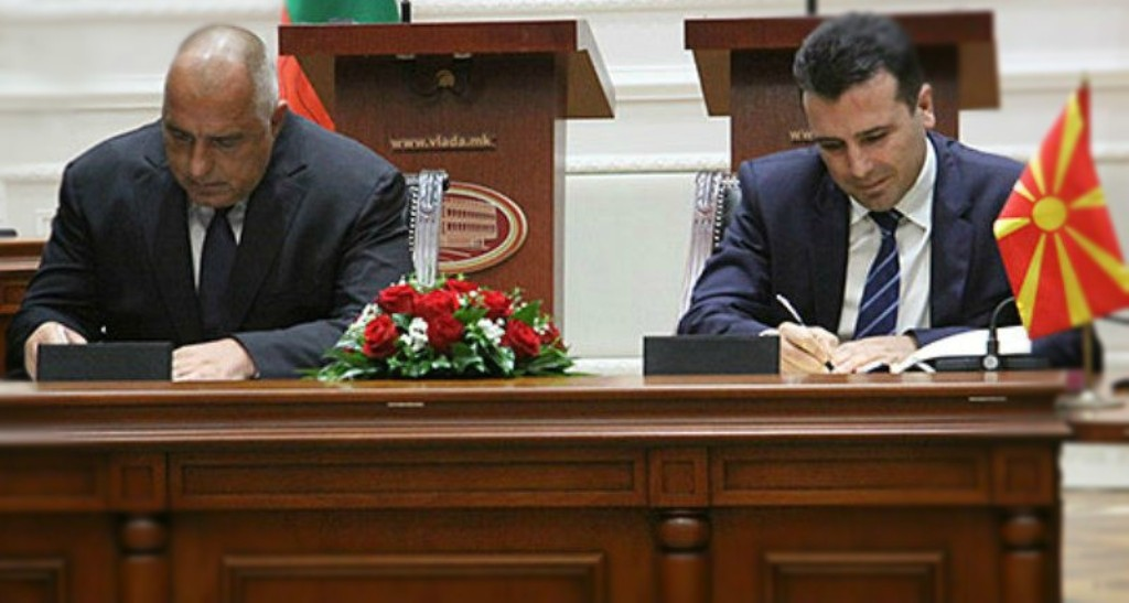 Agreement for good neighboring relations with Bulgaria to reach Parliament today