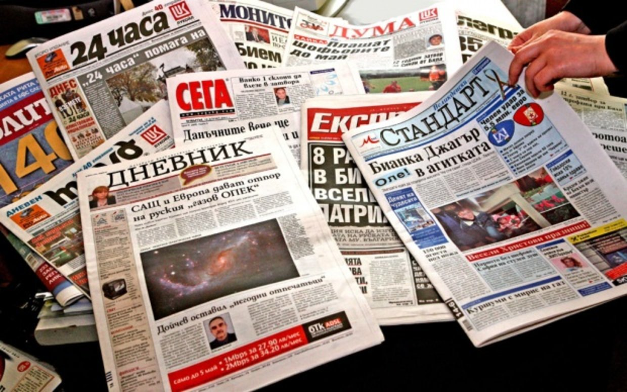 Bulgarian publishers want an EC investigation into the country's media market