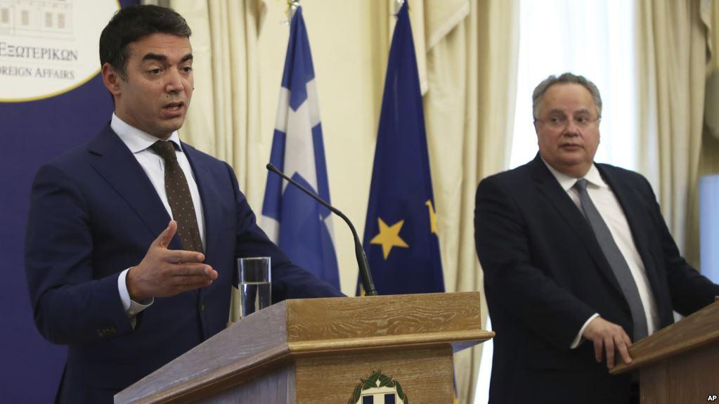 Kotzias-Dimitrov meeting on Thursday in Greece