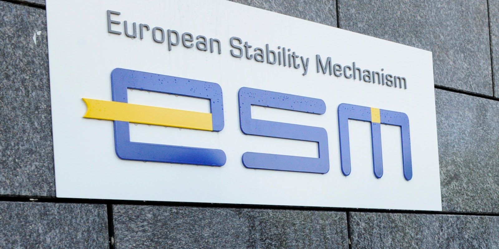ESM's confidence vote for the recovery of Greece