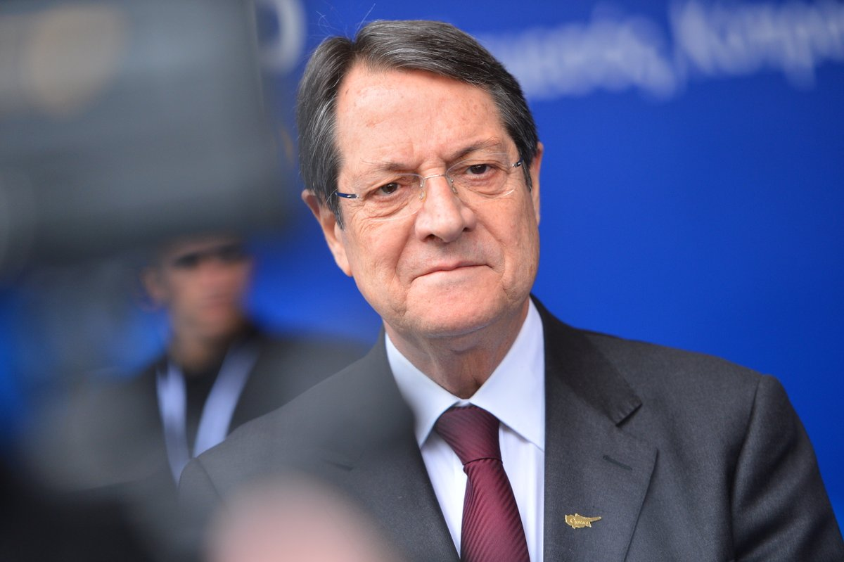 Anastasiades at the 4th summit of the seven southern EU member states