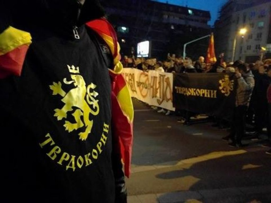 Calls for civil disobedience in FYROM