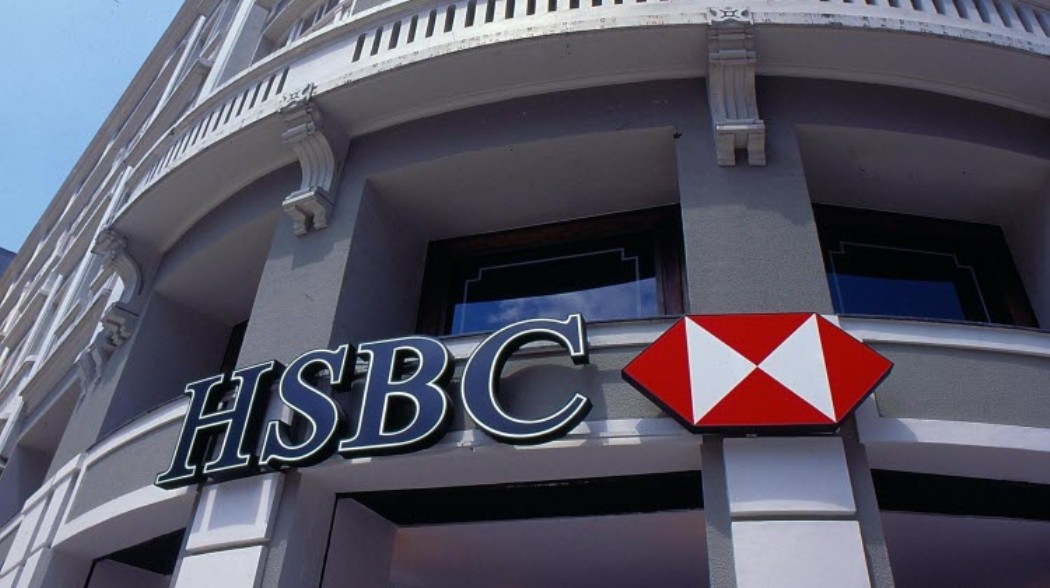 HSBC: Debt relief could free Greece from the bailout programme burden