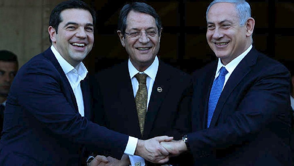 Trilateral of Cyprus, Greece and Israel postponed