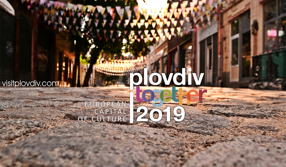 Plovdiv 2019 was introduced to international press reps