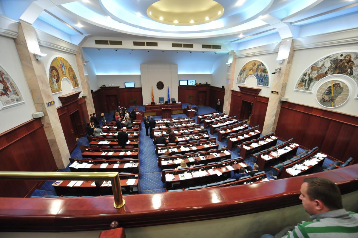 FYROM: Reforms and political dialogue