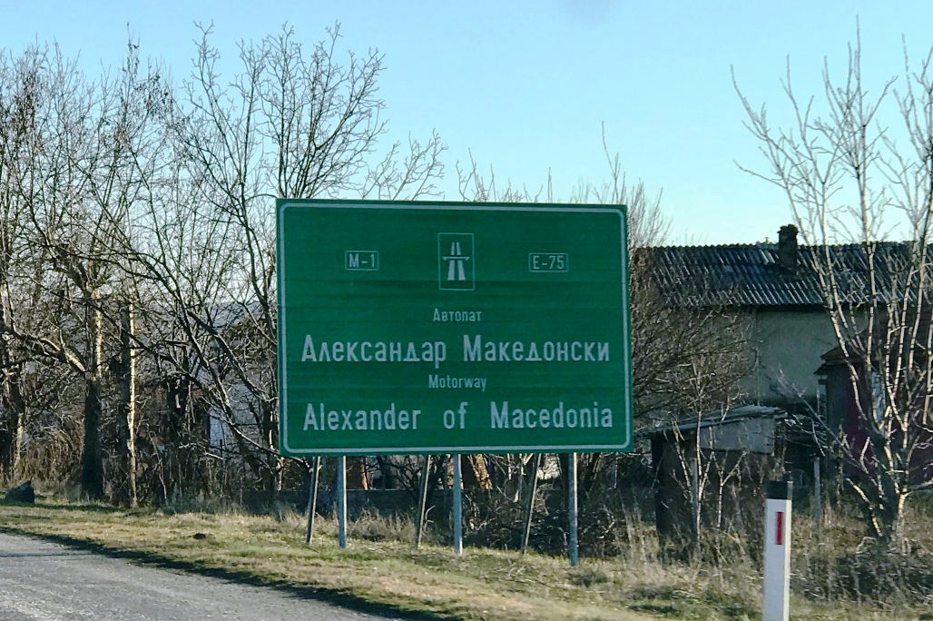 fYROMacedonia: New signs on national highway are replacing those calling it 'Alexander the Great'