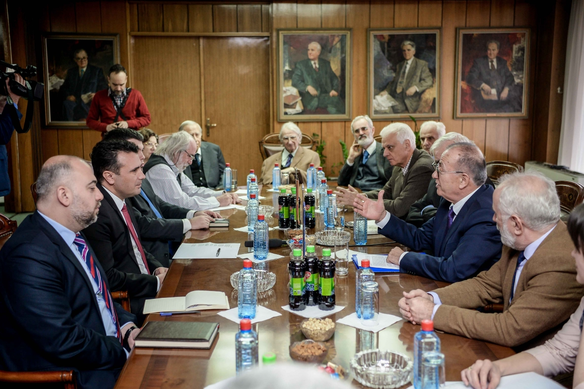 PM Zaev holds consultations with the Academy of Science and Art on the name dispute