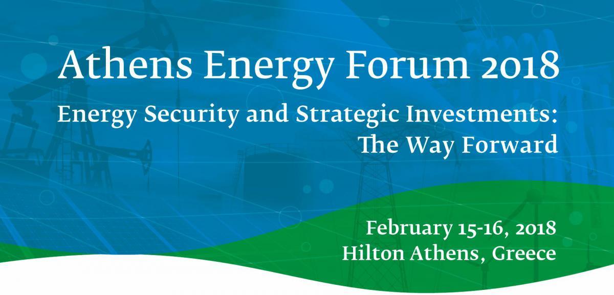 Athens Energy Forum – Σταθάκης: «Η Ελλάδα έχει την δυνατότητα να γίνει περιφερειακός ενεργειακός κόμβος»