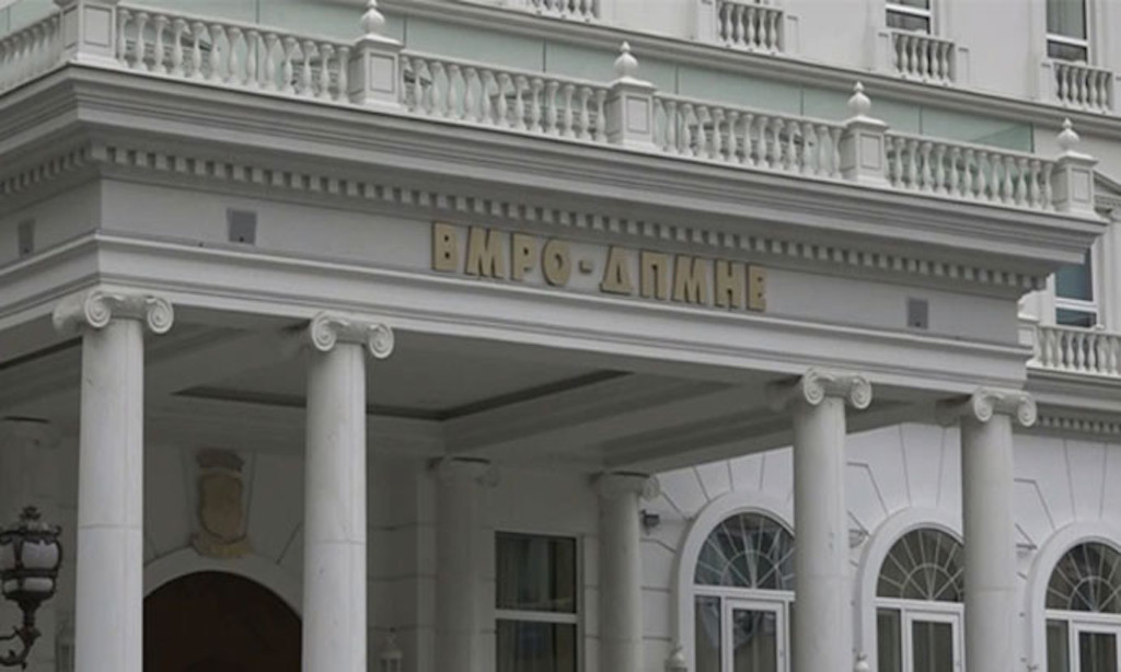 How united are the MPs of VMRO-DPMNE?