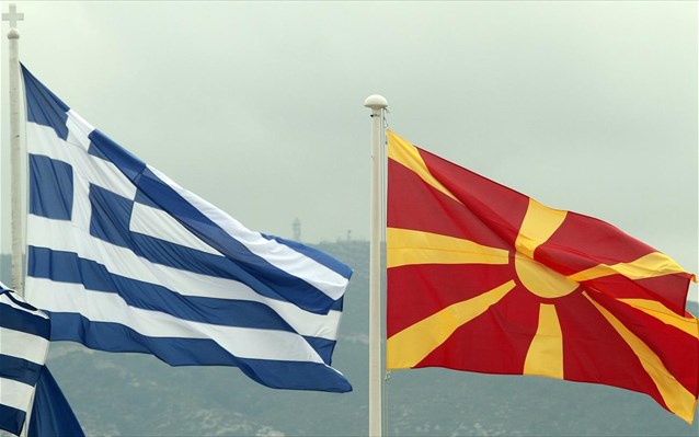In Skopje took place the 7th round of the consultations on the confidence-building measures (CBMs) between Greece and fYROMacedonia