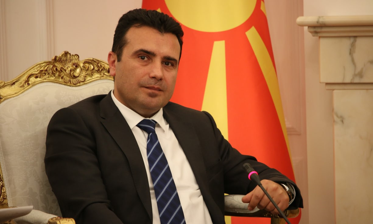 PM Zaev pays official visit to Turkey
