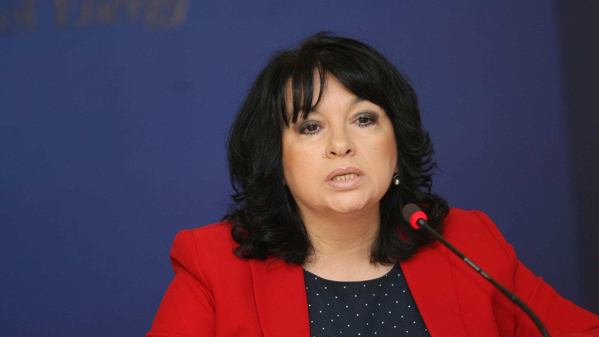 Bulgarian EU presidency: 2018 landmark year for housing efficiency improvement