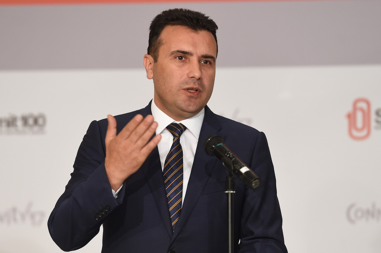 We want a solution by preserving dignity and identity, Zaev says
