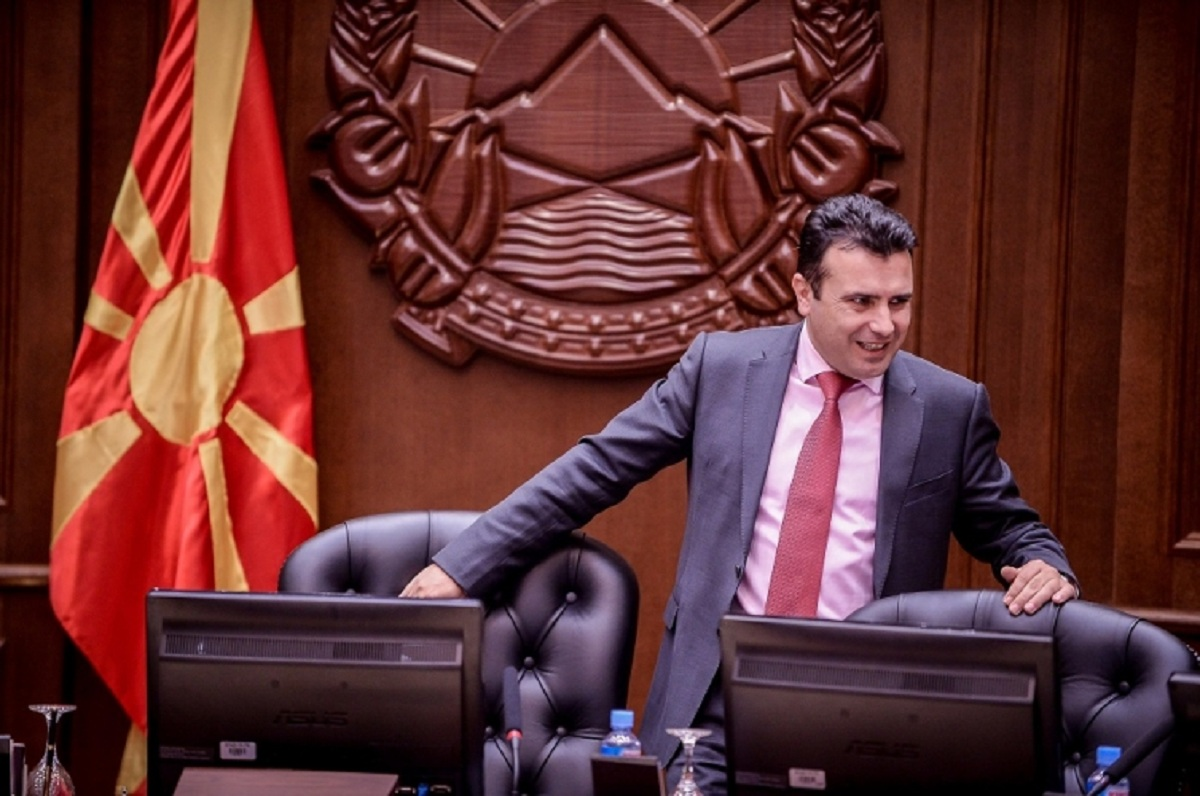 FYROM: Government adopts draft-constitutional amendments